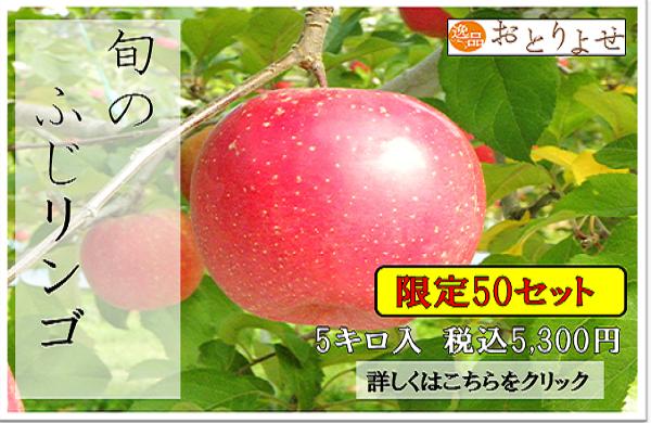 リンゴ通販